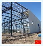 Новое полуфабрикат здание стальной структуры 2016