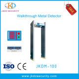 Детектор металла Walkthrough 6 переплетенный зон обнаружения для штанги