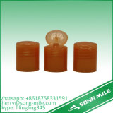 32/410 أسطوانة بلاستيكيّة نقل أعلى غطاء مستحضر تجميل [بوتّل كب]