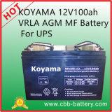 Batería del AGM frecuencia intermedia de Koyama 12V100ah VRLA para la UPS
