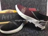 Sport-laufende Schuh-Turnschuh-Fußbekleidung