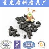 pelotillas activadas del carbón del carbón de antracita de 3.0m m 4.0m m