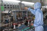 Máquina laminada plástico de aluminio del tubo/máquina del tubo de crema dental/tubo que hace la máquina