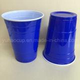 ビールPongのゲームのための党プラスチックコップ