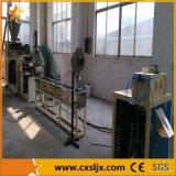 Машина гранулаторя этапа HDPE 2 PP PE неныжная пластичная рециркулируя
