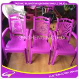 交換パターン挿入プラスチック注入の椅子型