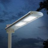 Nachladbare Laterne integrierte Aluminiumentwurfs-Solarbahn-Licht
