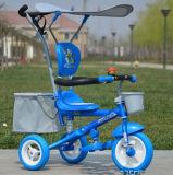 2016명의 최신 판매 아이 장난감 세발자전거