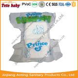 着色された使い捨て可能な緑のコア赤ん坊のおむつのサイズおよび価格
