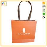 Хозяйственная сумка подгонянная профессионалом бумажная в Китае