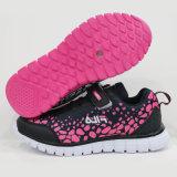 スポーツの靴のための熱い販売の人または女性の運動靴の大きい品質