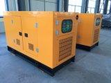 イギリス20kVAのディーゼル発電機で作られる