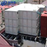 Собрание SMC жары, цистерна с водой панели FRP GRP