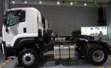 販売のための最もよい価格のIsuzu新しい4X2のトラクター