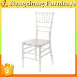 製造業者のホテルのための白い樹脂のChiavariの椅子