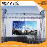 P5 farbenreiches im Freien Zeichen des Portable-LED vom China-Lieferanten