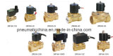 2W Series 2/2way Direct Acting Solenoid Valves Brass Valve