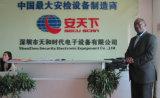 Gepäck und Hand-Luggage X-Strahl Machine für Airport, DHL, EMS Warehouse