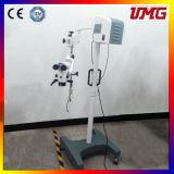 병원 장비 Ent 운영 현미경 가격