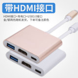 Datilografar C ao VGA HDMI de USB2.0 USB3.0 Multi-Usam o Tipo-c tipo adaptador do USB do cubo de C