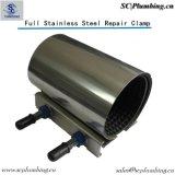 Bande simple de bride de réparation de pipe de l'industrie Ss304 d'usine hydraulique de canalisation