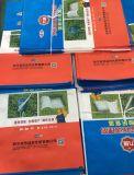 Mehl-Papierbeutel-/Reis-Papierbeutel-/Brotverpackung-Papiertüten