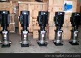 Hohe Leistungsfähigkeits-vertikaler MehrstufenEdelstahl-zentrifugale Wasser-Marinepumpe