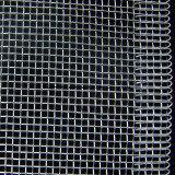 放出フレームの物質的なアルミニウムは平らな網の部分の側面図を描く