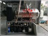 巴南のスライス真空の凍結乾燥器