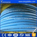 青いカラー高圧洗濯機の油圧ホース
