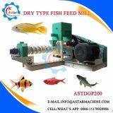 Máquina da pelota do alimento de peixes do peixe-gato de canaleta