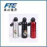 garrafa de água do alumínio dos esportes 500ml ou 600ml