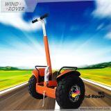 Scooter elétrico Segway V4+ 1800W com LCD Display Electric Chariot