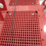 Grating van het Metaal van het Staal van de Fabriek van de lage Prijs pvc Met een laag bedekte
