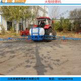 Nuovo tipo spruzzatore dell'azienda agricola per la vendita calda del trattore