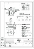Вращающийся переключатель для Blender Fz31-3h-5 сока