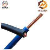 全販売2/3/4のコアPVC黒い外装の銅適用範囲が広いケーブル1.5mm電気ワイヤー