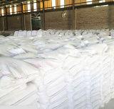 El óxido de cinc utilizó para el grado industrial del añadido 99.7% de la alimentación