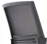 현대 낮게 사무용 가구 메시 뒤 행정실 의자
