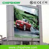 Chipshow P10 IP65のフルカラーの屋外広告のLED表示