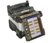 Precio óptico de la encoladora de la fusión de Fujikura de fibra del Auto-Focus (fsm-70s/80s)