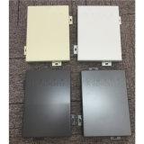 PVDF / PE Revestido Painel de alumínio decorativo para exterior / interior