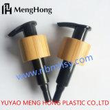Lotion pumpt Sprüher-kosmetische Plastikpumpe