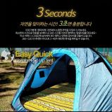 Neues Onetouch Pop oben Tent Portable Easy Set Camhping Iking Beach für 3-4 Persons