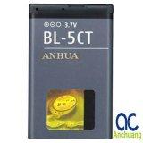 Batteries de téléphone portable de capacité élevée (BL-5CT)