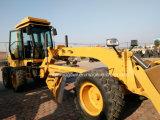 Fertigung schwere Maschinen-des Minibewegungssortierers für Straßen Py9130