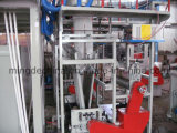 Polipropileno Rotary Die Cabeza Máquina de película soplada (PP)