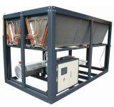 Refrigeratore di acqua raffreddato aria del compressore della vite (FSQ-250A)