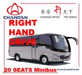 Omnibus de lujo del pasajero del omnibus del condado del omnibus de la ciudad del omnibus de la ciudad de 20 asientos