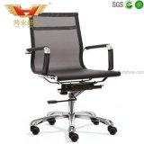 Роскошный 0Nисполнительный коммерчески кожаный стул офиса (HY-948-1)